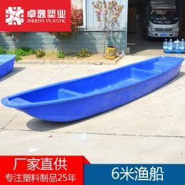 塑料船渔船加厚双层捕鱼船养殖钓鱼牛筋小船冲锋舟0
