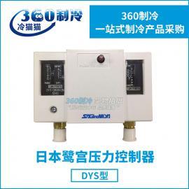 SAGINOMIYA日本鹭宫压力开关DYS-D606X24压力控制器