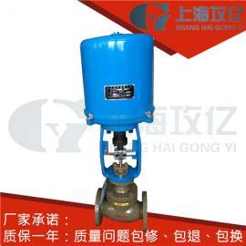 -ZDLP-16C-流量调节 ZDLP-16C DN80电子式直行程电动调节阀-