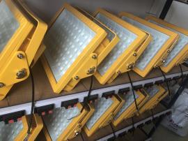 防爆防水led灯EKS97型50~200W瓦室外方形泛光灯仓库投光道路灯