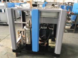 无油变频螺杆空压机,无油变频螺杆压缩机型号