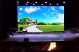 (前维护)P3.91舞台LED显示大屏生产公司