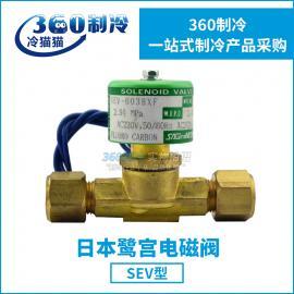 原装全新日本鹭宫电磁阀SEV-502BXF螺口焊口