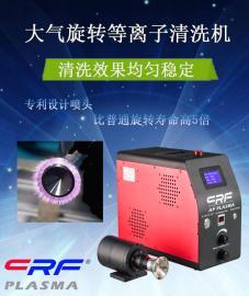 磁力悬浮型AP等离子处理系统