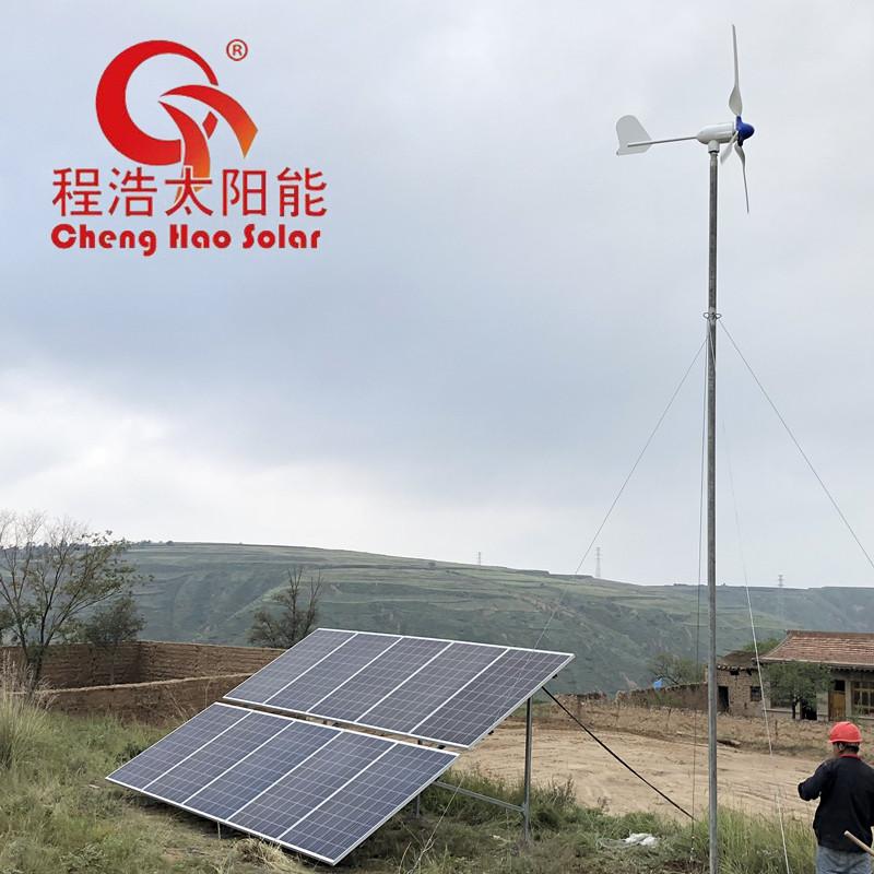 甘肃兰州酒泉家用1kw 3kw 5kw 风力发电机 家用风光互补发电系统