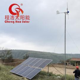 程浩 家用1kw 3kw 5kw 风力发电机 家用风光互补发电系统 CH-FG-3KW
