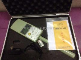 RJ-5工频电场(近区)场强仪 高频电磁场测量仪 磁场电场测试仪