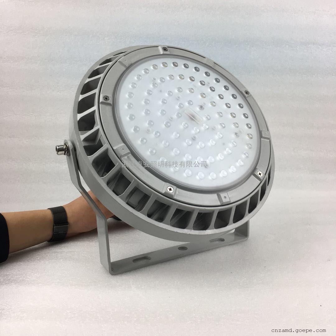 LED高顶灯 防水防尘灯 海洋王NGC9822