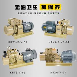 好利旺KRX6-P-V/VB真空泵 印刷机 模切机风泵 裱纸机气泵现货
