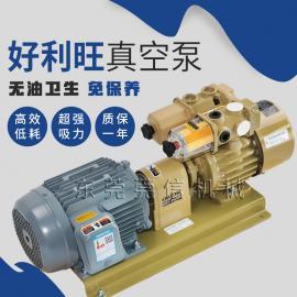好利旺帮浦KRX6-SS-1550-G1无油泵滑片泵风机裱纸机重印机手术