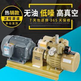 orion好利旺真空泵KRA8-P-V/VB-03 三菱 小森机折页机 裱纸机