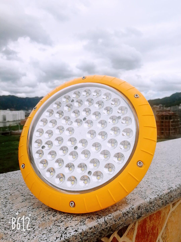 依客思防爆照明灯LED防爆泛光灯圆形工业专用防爆灯