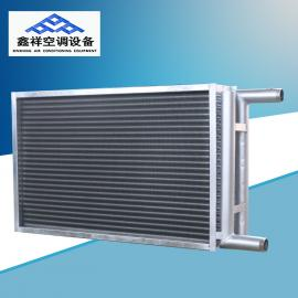 空调机组光箔翅片铜管表冷器厂家直销