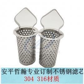 压缩机空气滤芯 全不锈钢过滤筒 Y型过滤器管道滤网