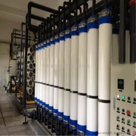 印染污水处理中水回用工程 一体化中水回用设备 晨兴长期供应