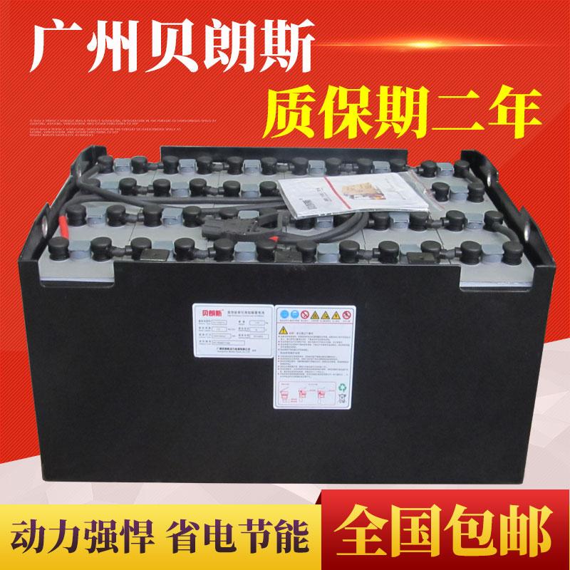生产诺力叉车电池厂家