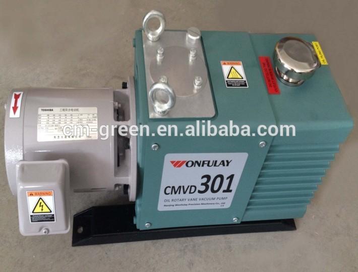 CMVD系列工业级高真空真空泵 厂家直销