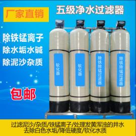 除铁除锰过滤器 地下井水处理设备