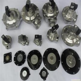 亘源生产电磁脉冲阀 淹没式电磁阀除尘器配件批发定制