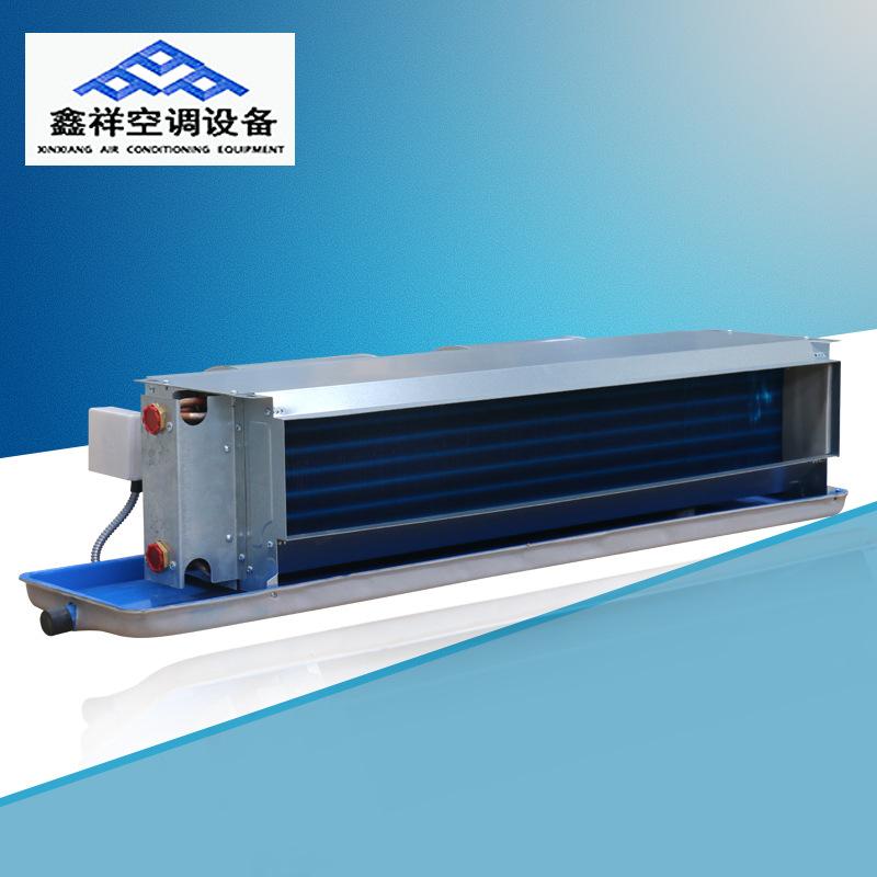 厂家生产风机盘管卧式暗装风机盘管FP-34水冷空调风机盘管可加工