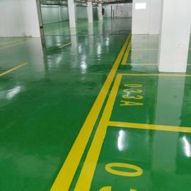秀珀环氧地板涂料环氧树脂地坪漆施工