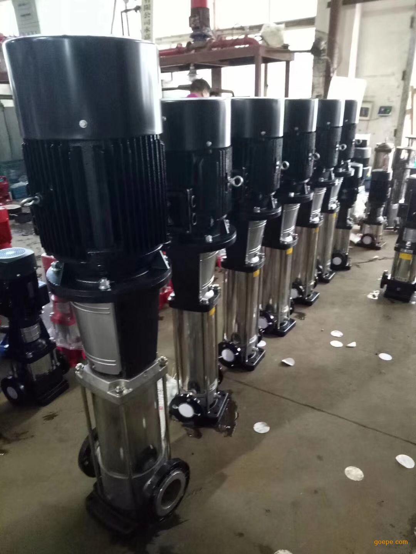 多级泵,不锈钢多级泵,轻型不锈钢多级泵,立式不锈钢多级泵