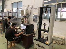 万能试验机,拉力试验机,塑料颗粒/管材拉力试验机