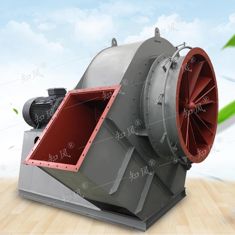 烟气循环风机、烟气循环引风机、烟气循环离心风机、高温循环风机