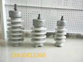 针式支柱绝缘子PS-15/3 PS-15/300 PS-15/5 PS-15/500 R5ET105L