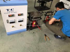 平板硫化机压板机压片机