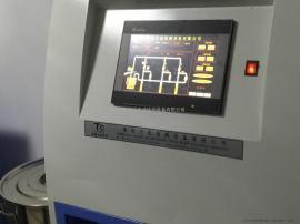 管材静液压爆破试验机管材耐压试验机