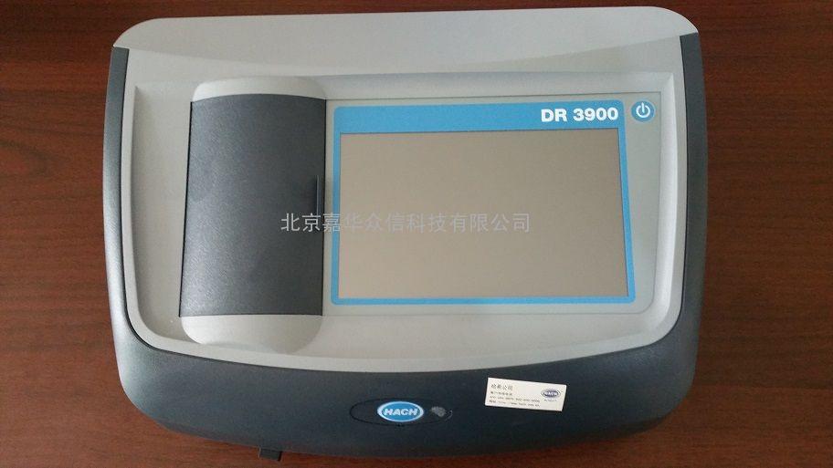 DR3900分光光度计