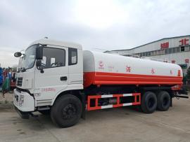 长州20吨消防洒水车 生产各式专用汽车厂家