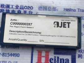 赫尔纳贸易销售德国4jet激光清洗机C0000000287