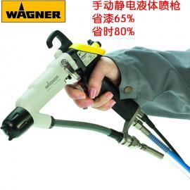 瓦格纳一级代理 静电液体喷枪 GM5000EAC 油性涂料静电喷枪