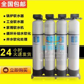 3T/H地下井水处理软化水设备工业软水机全自动