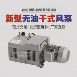 印刷机覆膜机干式滑片泵德国贝克 ZYBW100 5.5KW碳片气泵