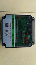 潜合布袋除尘器脉冲控制仪20路电磁脉冲阀