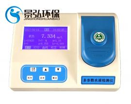 便携式氨氮快速测定仪 城市污水处理工厂专用氨氮测定仪