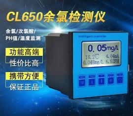 在线余氯检测仪 次氯酸钠浓度控制器 实时监测在线余氯分析仪