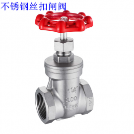 �T�法�m�l�y�y 碳�法�m�l�y Z41H-16C 25C DN25 DN50 DN100