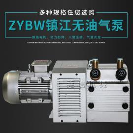 通优 永盾气泵无油泵ZYBW80F 无油印刷风泵 80立方4KW吸吹两用