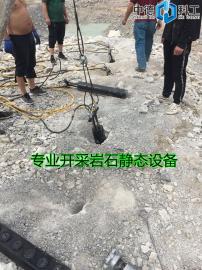 隧道矿井建设分裂棒