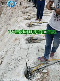 无污染矿山开采岩石劈裂棒