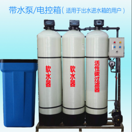 工业水处理beplay手机官方 反渗透商用自来水井水软化过滤净水器