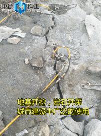 膨胀剂裂不开破开石头劈裂器
