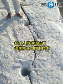 挖改液压岩石劈裂机