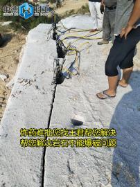 矿洞掘进破石头机械撑石机