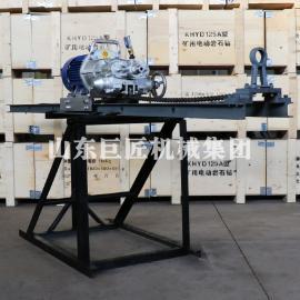 KHYD75岩石电钻工程边坡支护打孔机 三相电钻孔机械设备
