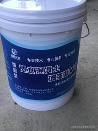 供应全国谨穆地坪透水混凝土增强剂销售